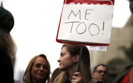 מפגינות בעד קמפיין metoo