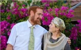 יהודה גליק ואשתו יפה