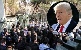 הפגנות באיראן נגד השלטון, דונלד טראמפ