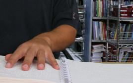 אדם קורא בכתב ברייל, אילוסטרציה