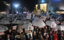 הפגנה בתל אביב נגד השחיתות