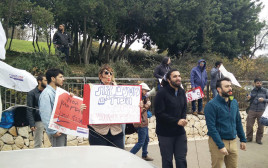 עובדי רשות חסות הנוער מפגינים מול משרד הרווחה