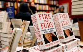 הספר החדש על טראמפ