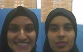 מימין: חסנין ורחמה אלסעד