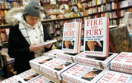 """הספר """"אש וזעם"""""""