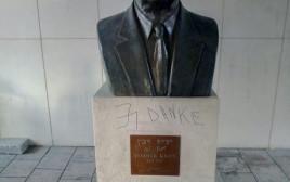 """פסל של רבין שהושחת בכיכר רבין בת""""א"""