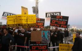 הפגנה נגד חוק המרכולים מול הליכודיאדה