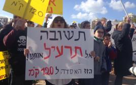 הפגנה מול ביתו של יצחק תשובה כדי שיזיז את אסדת לוויתן