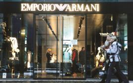 חנות של ארמני