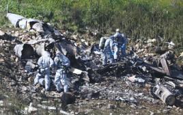 שברי המטוס שהופל ליד הרדוף