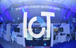 אירוע IoT פלאפון