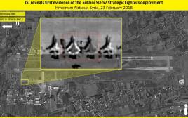 תצלומי לוויין החושפים את המטוסי חמקן הרוסים בסוריה