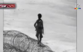 אברה מגניסטו חוצה את הגבול