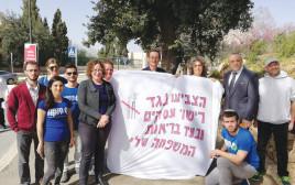 חברי כנסת ופעילי מגמה ירוקה במשמרת מחאה מול הכנסת