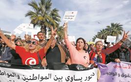 מפגינות בטוניסיה