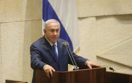ראש הממשלה בנימין נתניהו נואם בכנסת