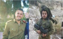 סרן זיו דאוס וסמל נתנאל קהלני שנרצחו בפיגוע דריסה