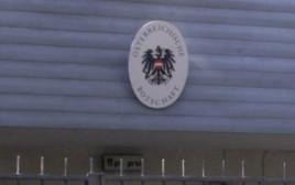 שגרירות אוסטריה בישראל