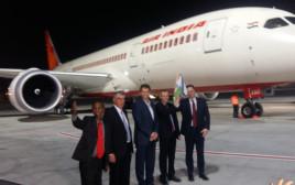 טיסת אייר אינדיה ההיסטורית