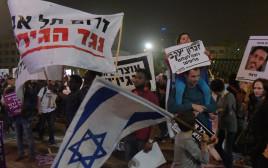 הפגנה נגד גירוש המסתננים