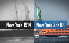 ניו יורק לפני ואחרי
