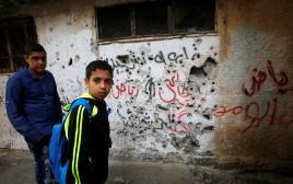 ילדים פלסטינים