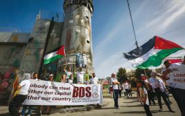 הפגנת BDS בבית לחם