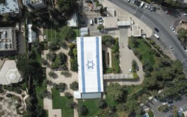 דגל ישראל פרוש על גג בית הנשיא