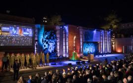 טקס יום הזיכרון לשואה ולגבורה ביד ושם
