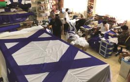 דגל ישראל במפעל מרום