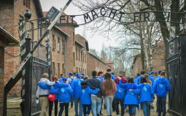 משלחות למצעד החיים באושוויץ