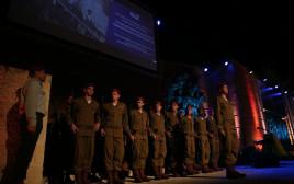 העצרת המרכזית לזכרון השואה והגבורה בהיכל יד ושם