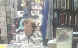 עליזה ויטיס־שומרון חותמת על ספרה