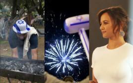 יום העצמאות 2018