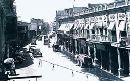 שנות הארבעים בגדאד רחוב רשיד
