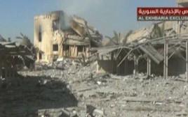 ״מרכז המחקרים המדעיים״ שהופצץ בדמשק