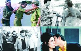 פרויקט מיוחד, הסרטים של ה-70