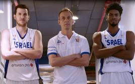 כוכבי נבחרת ישראל