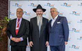 """נשיא ״לימוד FSU"""" אהרון ג. פרנקל, הרב הראשי של רוסיה ברל לאזר, מייסד ״לימוד FSU"""" חיים צ׳סלר"""