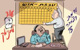 קריקטורה: רוני אלשיך