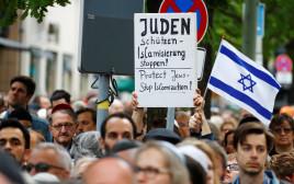 הפגנה נגד האנטישמיות בברלין