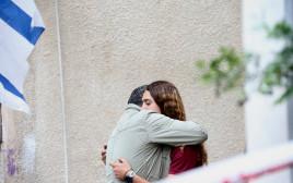 מכינה בתל אביב ממנה יצאו הצעירים שנפגעו בשיטפון