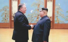מנהיג קוריאה הצפונית קים ומזכיר המדינה האמריקאי פומפאו