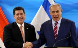 ראש הממשלה בנימין נתניהו ונשיא פרגוואי הורסיו קורטס