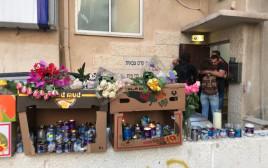 מכינת בני ציון בתל אביב