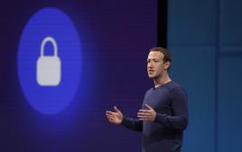 מארק צוקרברג בכנס המפתחים של פייסבוק