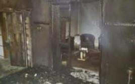 שריפה בבית של משפחת דוואבשה
