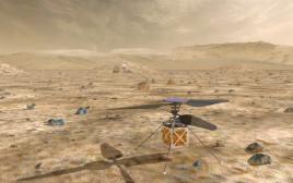 המסוק המתוכנן למאדים