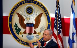 העברת שגרירות ארהב לירושלים