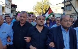 הפגנת ערביי ישראל באום אל פאחם